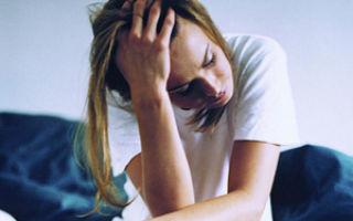 Симптоматика и лечение скрытой депрессии