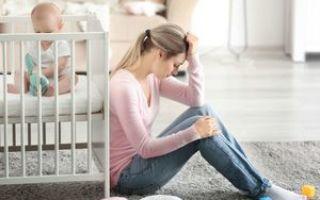 Причины возникновения и последствия послеродовой депрессии