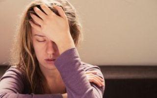 Симптомы депрессивного расстройства личности: как возникает болезнь