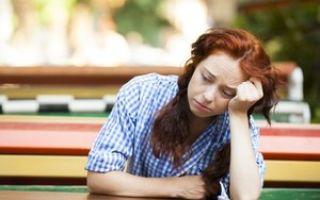 Причины, симптомы и методы лечения эндогенной депрессии