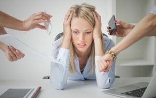 Как снять депрессию и убрать подавленное состояние женщине