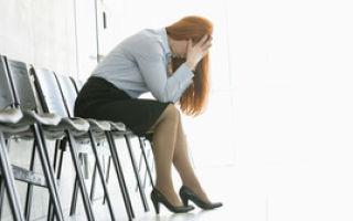 Что делать при депрессии, и как не унывать, если долго не найти работу