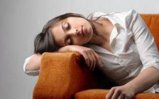 Признаки, симптомы и лечение хронической депрессии